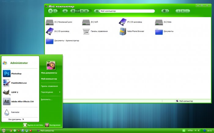 Windows_Live_Green