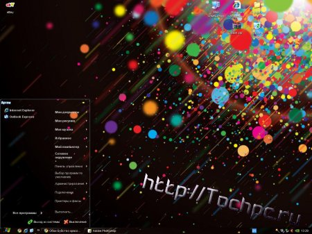 theme paint for XP
