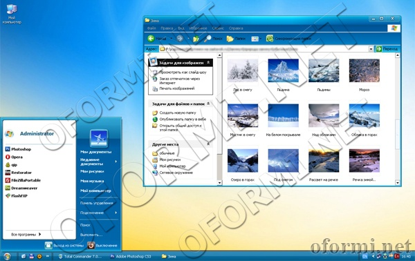 Windows live theme